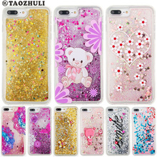 012 Phone Bags Case For Apple iPhone 4 4S 5 5S SE 5C 6 6S 7 Plus ipod touch 5 6 Soft TPU Bling Glitter Quicksand Cover  YB