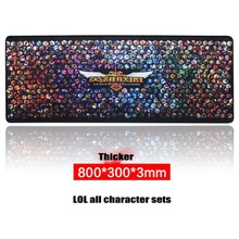 Thicker heroes league lol game slippery mouse pad personality creative cartoon keyboard pad decoration desk computer as a gift