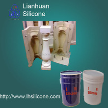 liquid silicone for gypsum cornices decorations mold making(China)