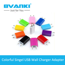 [Bvanki]10Pcs/Lot Buy China Direct one port Candy Color wall charger 5V 1A usb charger wholesale usb wall charger for iphone