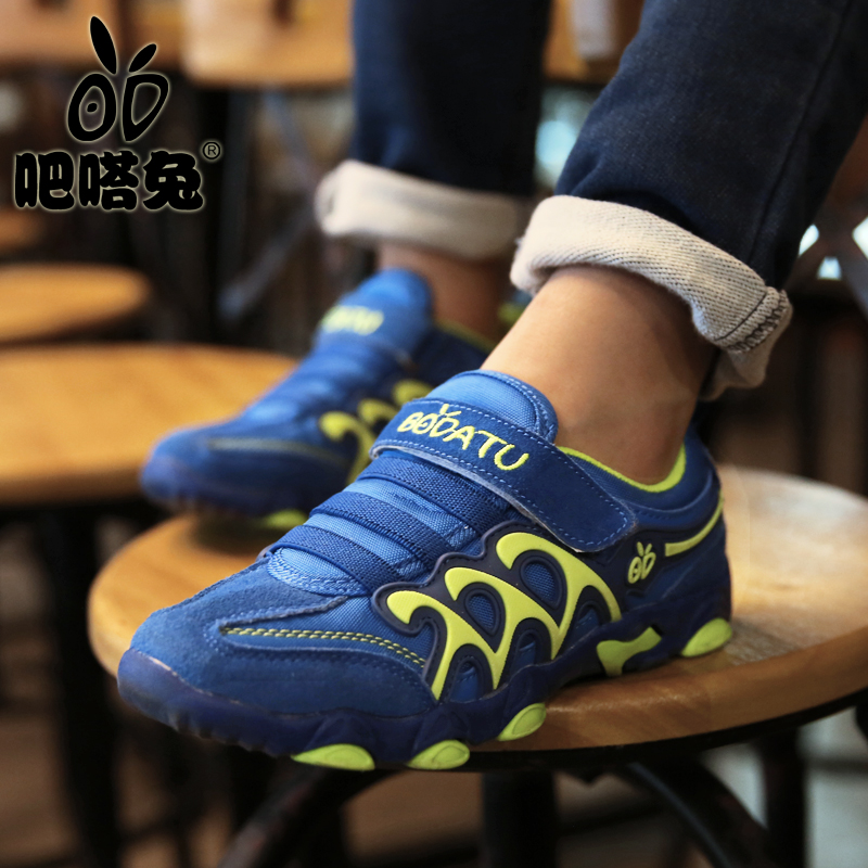 BADATU Children  Casual Shoes  Girl Breathable Sneakers  Sport Boys Shoes Top Brand Fashion Shoes  D115<br><br>Aliexpress
