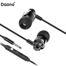 Original DAONO M300 Super bass clear voice earphone Metal-Ear Headphones Mobile Computer MP3 Universal 3.5MM headset(China)
