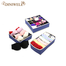 DINIWELL 3PC/Set Home Storage Box Bins Box For Underwear Bra Socks Ties Home Closet Drawer Clothing Organizer