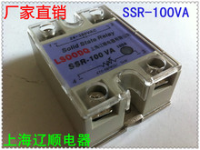 Factory direct Shanghai Liao Shun SSR-100VAJGX-1 single-phase solid state relay high-quality regulator(China)