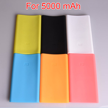 New Arrived Beautiful Design Silicone Soft Case Rubber Cover Protector Cover Sleeve for Xiaomi Power bank 5000 mAh 6 Colors