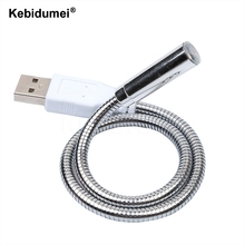 Kebidumei USB Light Computer Lamp New Flexible Bright Mini LED for Notebook Computer PC