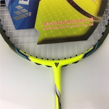 2017 New arrival vt z force ii badminton racket with badminton string strung at 24-26lbs good quality 4u badminton racket