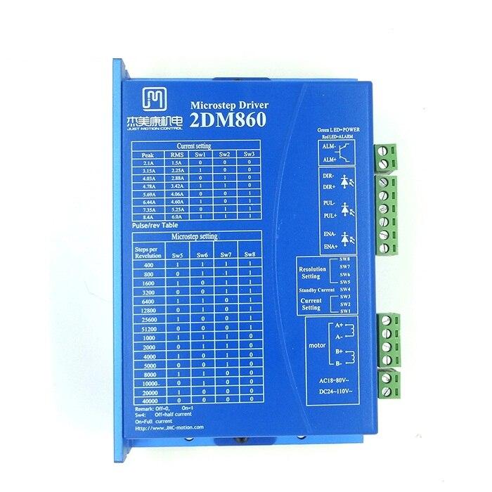2DM860 digital stepper driver 86 stepper motor drive voltage AC30-80V<br>