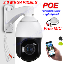 "CCTV Security Outdoor IP66 4"" High Speed Dome PTZ Camera PoE HD IP 1080P 2.0MP Megapixels 20X Zoom ONVIF P2P W/ Audio Microphone(China)"