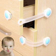 2 pcs/lot Children Kids Safety Lock Protection Multipurpose Cabinet Lock Plastic Kids Drawer Lock Long Style aTRQ1026
