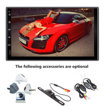 2 DIN Android GPS Navigation MP3/MP4/MP5 Multimedia Player Bluetooth WIFI Reversing Steering wheel control Rear view camera