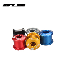 GUB 5pcs CNC Alloy Single & Double Crankset Bolts Screws and Nuts Blots For MTB Bike Road Bicycle Chain Wheel Chainring(China)