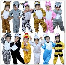 1Pc Cartoon Children Kids Animal Costume Cosplay Clothing Dinosaur Tiger Elephant Halloween Costumes Jumpsuit Boy Girl C22964