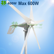 2014 hot selling Max power small wind turbine ,wind generator for home /street light .with CE certificate ,3 years warranty