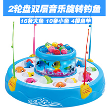 Baby toys Fishing toy serieschildren electric magnetic double-deck pool fish game Parenting family outdoor kids toy gift 356