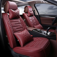 New PU Leather Auto Universal Car Seat Covers for BMW M5 Lexus LX570 Mercedes Benz S500 Automotive for car interior accessories(China)