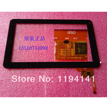 "New 5PCs/lot for 9"" A13 Tablet QSD E-C97008-02 Touch screen panel Digitizer replacement glass Sensor FreeShipping(China)"
