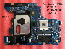 Free shipping New New 48.4PA01.021 for Lenovo Z570 Laptop motherboard Z570 motherboard ( For NVIDIA GT540M video card )