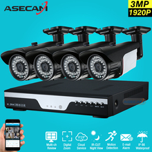 New 4ch 1920p HD CCTV Camera DVR Video Recorder AHD Outdoor Black Bullet 3mp Security Camera System Kit Surveillance Email alert