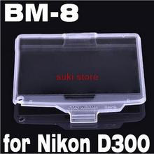 Travel Essentials BM-8 Hard Crystal LCD Monitor Cover Screen Protector For Nikon D300 BM8 DSLR