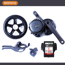 Bafang BBSHD 48V 1000W Ebike Electric bicycle Motor 8fun mid drive electric bike conversion kit C965 display with Brake sensor