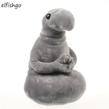 New Hot Waiting Plush Toy Zhdun Meme Tubby Gray Blob Zhdun Plush Doll Toys Homunculus Loxodontus(China)
