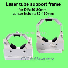 Laser tube support frame, 60mm 80mm CO2 Laser tube frame, laser tube holder, Dia 50-80mm, center height 80-100mm(China)