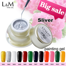 3 Jar Lvmay Brand Sliver Color UV Curing Gel Nails Polish Painting Gel For Nailart Acrylic Nail Kit Professional Soak Off(China)