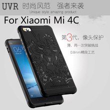 UVR Business Phone Cases For xiaomi mi 4C Silicon Protector Back Cover For Xiaomi Mi4C Mobile Phone Housing Free Shipping(China)