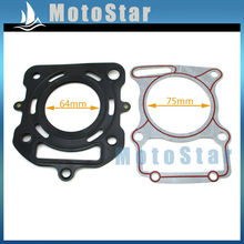 Cylinder Head Gaskets Set For Chinese Lifan CG200 200cc Water Cooled Engine ATV Quad Motorcycle Pit Dirt Bike