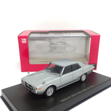 DISM 1:43 Nissan Skyline 2000 GT-XE S gray Scale Diecast Model Car