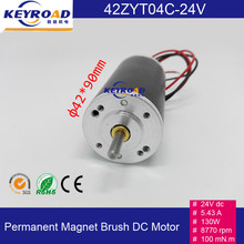 Customization 24V 130W 8770rpm 5.43A 42mm Permanent Magnet Brush DC Motor with Speed Stable and Low Noise Free shipping(China)