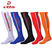 Etto Knee High Non-slip Breathable Professional Soccer Socks Men Cotton Deodorant Long Football Sox Cycling Sports Hose HEQ003(China)