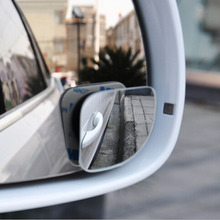 Good Quality 360 Wide Round Mirror Angle Car Side Blind Spot Mirror Wide Rear View Mirror Small(China)