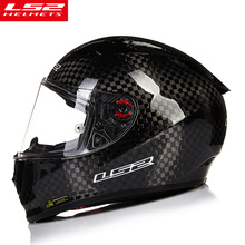 100% Genuine LS2 FF323 latest carbon fiber top racing full face motorcycle helmet sports car moto helmets capacetes motociclismo(China)