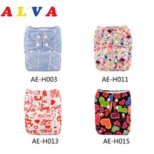 U pick Alvababy 1pc AIO Dipaer AIO Nappy Sewn in 4 layers Bamboo Insert