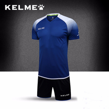 KELME Men Soccer Jerseys Sets Short sleeves Football Form Maillot De Foot Training Tracksuit Team Sportwear Survetement K16Z2007