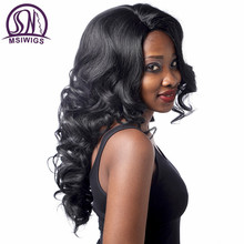 MSIWIGS Long Black Curly Wigs for Black Women American African Afro Synthetic Wig Heat Resistant Natural Hair Free Hairnet