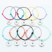 New 10pcs mixed colorful SE0161 Simple rope chain adjustable snap Bracelet fit 18MM snap button snap jewelry(China)