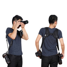 PULUZ Hot sale Double Dual Camera Shoulder Strap Adjustable Sling Camera for Neck Strap Action Video Cameras Accessories wholesa(China)