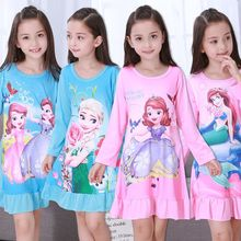 Autumn and winter children long sleeved cotton nightdress girls cartoon princess dress baby loose lovely sleepwear WE01(China)