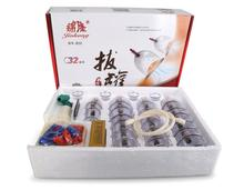 32 Pieces Cans cups chinese vacuum cupping kit pull out a vacuum apparatus therapy relax massagers curve suction pumps(China)