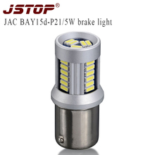 JSTOP JAC Brake Bulbs PY21W P21/5W led 4014SMD canbus 12VAC lamp External lamps BAY15D Red light auto car led 1157 Brake lamp(China)