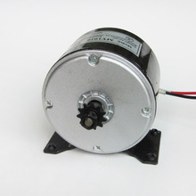 Brush Motor MY1016 24V 300W High Speed E-bike Electric Scooter - Yuan Jun Skateboard & Scooters Store store