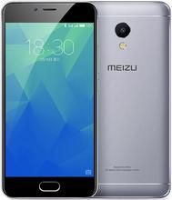 "Original MEIZU M5S Global/china Version M612H 3GB 32GB ROM MTK6753 Octa Core Cell Phone 5.2"" 13.0MP Fingerprint Fast Charging"