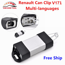 Newest V171 Renault Can Clip Diagnostic Interface Can Clip V171 For Renault Auto OBD2 Scanner Support Full Function Free Ship