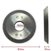 16x60x6mm Key Cutting Blade For all Horizontal Key Machine Disk Cutter Locksmith Tools(China)