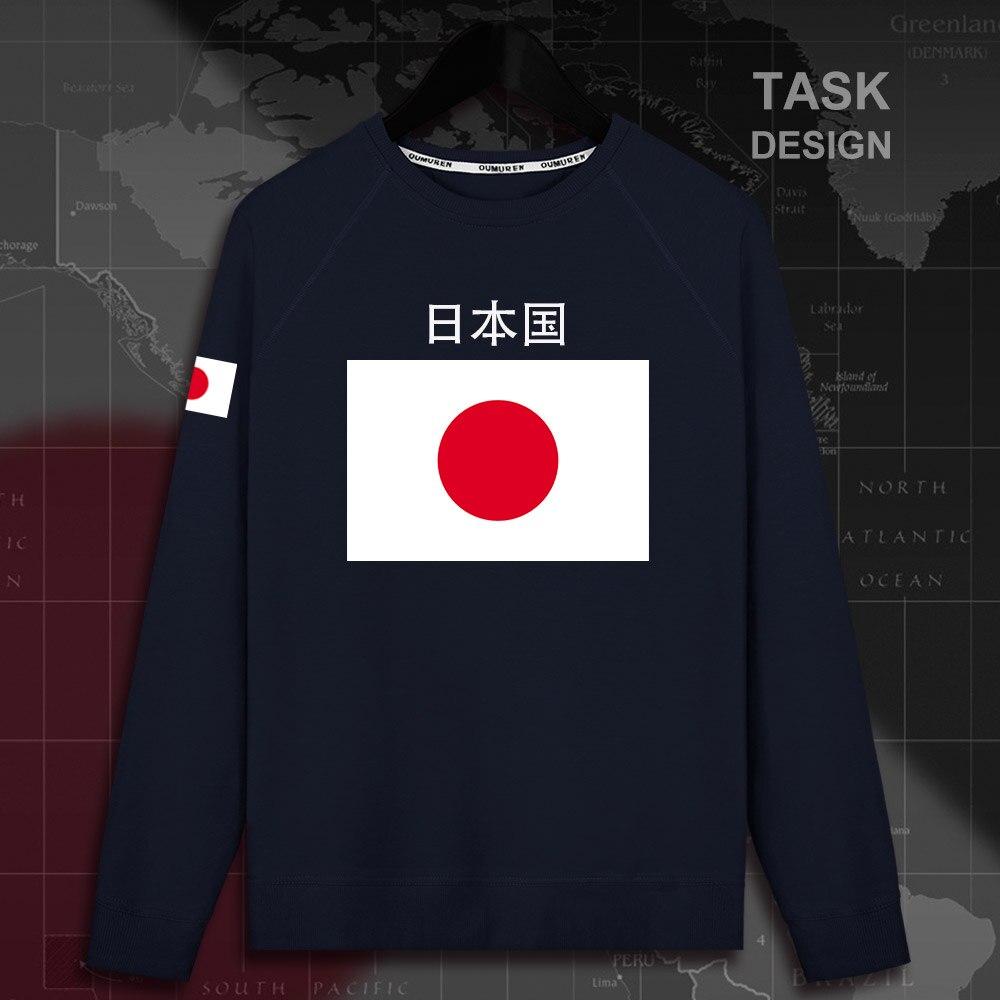 HNAT_Japan02_MA01navy
