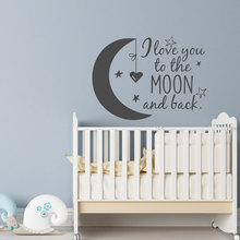 Baby Kids Bedroom Wall Stickers Moon Stars Heart Vinyl Removable Quote Decal I Love You to the Moon and Back Home Mural SYY165(China)