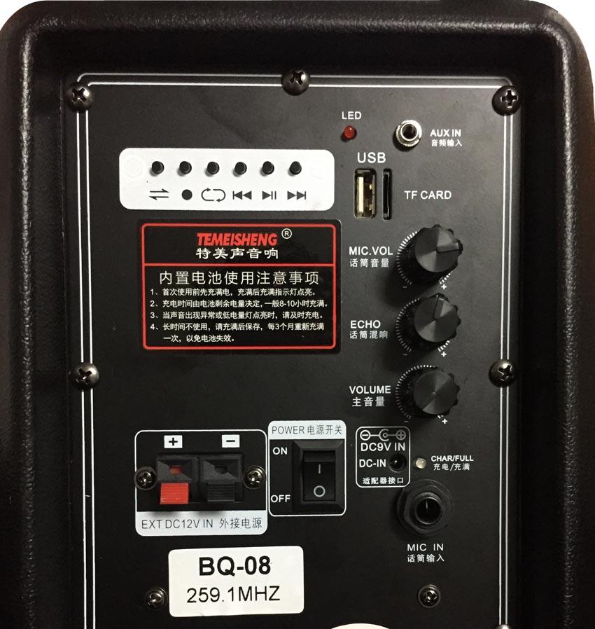 BQ-08-X13